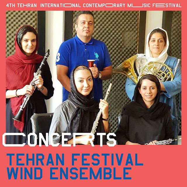 فستیوال موسیقی معاصر