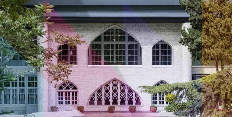 kaarman house